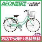 マルキン自転車 フロートミックス ライトグリーン 26型 外装6段変速 26インチ marukin