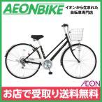 マルキン自転車 トラフィックシティ ブラック 27型 外装6段変速 27インチ marukin