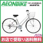マルキン自転車 トラフィックシティ シルバー 27型 外装6段変速 27インチ marukin