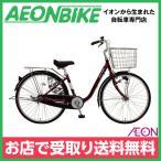 マルキン自転車 プチベル ダークレッド 26型 変速なし 26インチ marukin
