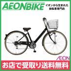 マルキン自転車 タウンデルソーレ ブラック 27型 外装6段変速 27インチ marukin