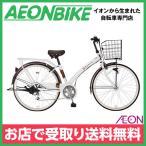 マルキン自転車 ルネシック ホワイト 27型 外装6段変速 27インチ marukin