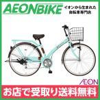 マルキン自転車 ルネシック ライトグリーン 27型 外装6段変速 27インチ marukin