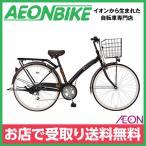 マルキン自転車 ルネシック ブラック 27型 外装6段変速 27インチ marukin