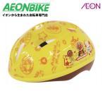 イオンバイクはイオンから生まれた自転車専門店です。