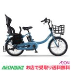 電動自転車 画像