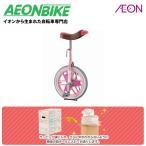 【ラッピング付】【送料無料】ブリヂストン 一輪車 スケアクロウA ピンク 16インチ (16型)