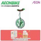 【ラッピング付】【送料無料】ブリヂストン 一輪車 スケアクロウA グリーン 16インチ (16型)