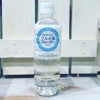 高賀の森水フルボ酸ウォーター(国産フルボ酸水) 500ml