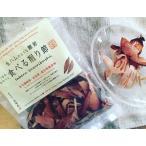 池田屋 生ハムのような鰹節 食べる削り節 80g おつまみに料理に
