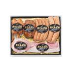 黒豚ハムセット(黒豚ロースハム55g、ベーコン80g、ロングW180g 他) 鹿児島協同食品