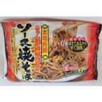 【ケース販売】新ソース焼きそば2食×20 狩野ジャパン