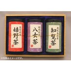 九州銘茶セット(八女茶、知覧茶、嬉野茶) 西福製茶