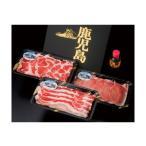 JA鹿児島県経済連 鹿児島黒豚しゃぶしゃぶセット 黒豚ローススライス200g 他