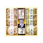 【がんばろう! 大分】由布製麺 ゆふいん朝霧そばセット(そば・茶そば、びんつゆ、そばのお茶)