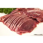 【ジビエ(狩猟肉)】猪肉セット(モモスライス3mm+カタスライス3mm) 椿説屋