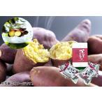 おやついも(新感覚冷凍焼き芋)4袋 コウヤマ
