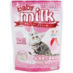ベビーミルク 猫用 300g
