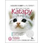 Yahoo!イオンペット Yahoo!店猫 トイレ砂 紙 ペパーレット  カタピー 8L【お取り寄せ品】