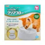 【期間特価7/22迄】GEX ピュアクリスタル クリアフロー 猫用 ホワイト  950ml |