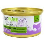 Yahoo!イオンペット Yahoo!店アーテミス オソピュア グレインフリー(穀物不使用) ツナ缶 猫用キャットフード【お取り寄せ品】