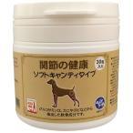 イオンペット限定 犬 栄養補助食品 サプリ 関節の健康ソフトキャンディタイプ ASUMO(AP)