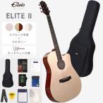 ELVIS ELITEII アコースティックギター【スプルース材トップ単板、カッタウェイ仕様】【付属品8点セット:国内保証書・チューナー・コードチャートなど】