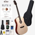 ELVIS ELITEII アコースティックギター【スプルース材トップ単板、ノンカッタウェイ仕様】【付属品8点セット:国内保証書・チューナー・コードチャートなど】