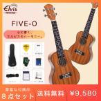 �����ॻ���롪�ڽ�ԥ��åȣ�������ELVIS ����ӥ� ������� FIVE-O �����ȥ����� �ޥۥ��ˡ��� �Х���ǥ��� FIVE-O