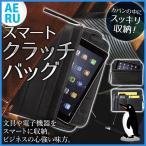 クラッチバッグ メンズ スマートクラッチバッグ バッグインバッグ タブレットケース ソフト素材 ソフトケース ビジネスバッグ インナーバッグ