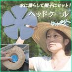 スポーツマスク 日本製 冷感 冷感マスク 洗える おしゃれ 夏用 夏 3d 立体 春夏 男性 女性用 子供 小さめ 大きめ メーカー 春用 洗えるマスク