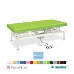 有孔電動ワイドベッド TB-1022U 治療用ベッド マッサージベッド 診察台  (ポイント3倍)  (高田ベッド製作所)
