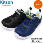 kitson キットソン キッズ ジュニア スニーカー カジュアル シューズ 超軽量 kitsonLA ベルクロ マジックテープ ローカット ゴム紐 KSK035