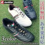 ロット LOTTO メンズ スニーカー カジュアルシューズ トロフェオロードXI グリージョ GRIGIO CS9083