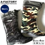 長靴, 雨靴 - レインブーツ 長靴 メンズ 紳士 カモフラ柄 HM034