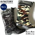 Boots, Rain Shoes - レインブーツ 長靴 メンズ 紳士 カモフラ柄 HM034