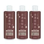 アミノ酸 浸透 美容水 爽快柑 250mL 3個セット 美容液in化粧水 短時間でお肌になじんで、潤いを与えます。 AFC公式