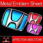 N BOXカスタム JF1/2 リアエンブレム用 メタルエンブレムシート ブルー/レッド/ピンク アフェクション/AFFECTION
