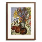 エルンスト・ルートヴィヒ・キルヒナー Ernst Ludwig Kirchner 「Still Life with Jug and African Bowl. Ca. 1910-12」