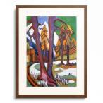 エルンスト・ルートヴィヒ・キルヒナー Ernst Ludwig Kirchner 「Mountain-Early Spring with Larch. Ca. 1921-23」