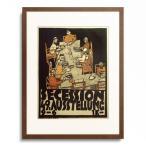 エゴン・シーレ Egon Schiele 「Secession; 49. Ausstellung」