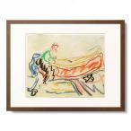 エルンスト・ルートヴィヒ・キルヒナー Ernst Ludwig Kirchner 「Couple on the Sofa (Erich Heckel and artist's model)」