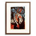 エルンスト・ルートヴィヒ・キルヒナー Ernst Ludwig Kirchner 「Kampfe (Qualen der Liebe) /(Struggle (Torments of love), 1915」