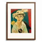 エルンスト・ルートヴィヒ・キルヒナー Ernst Ludwig Kirchner 「Portrait of Erna Schilling (Sick woman, Lady with a hat)」