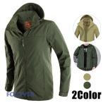 マウンテンパーカー アウトドアジャケット メンズ スキーウェア 防寒防風ジャケット ウォーキングコート 登山ウェア