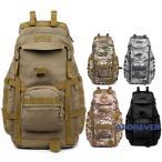 リュック バッグ メンズ リュックサック バックパック 大容量 アウトドア 撥水 登山 通学 旅行 新作 送料無料