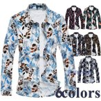 花柄シャツ 長袖シャツ メンズ 2017秋 メンズシャツ カジュアルシャツ 細身 スリム アロハシャツ 花柄 きれいめ 大きいサイズ