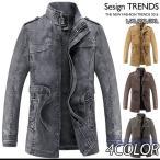 トレンチコート レザーコート スプリングコート メンズ マキシ丈 ロング 大きいサイズ 長袖 PU 防風 春物 防寒着 ビジネスコート