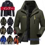 メンズ アウトドアジャケット ダウンジャケット+マウンテンパーカー トレッキング ハイキングジャケッ 防寒着 防水 登山ウェア 厚手