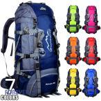 リュックサック ユニセックス メンズ バックパック リュックサック 大容量 防災 遠足 登山 旅行 ハイキング アウトドア 防水 容量80L